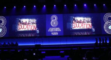 Világnapjuk lesz a nevelést-oktatást segítő dolgozóknak